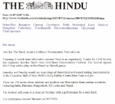 The Hindu 2007.July.21